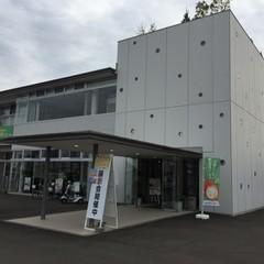 東海ガス株式会社くりっぴープラザショールーム