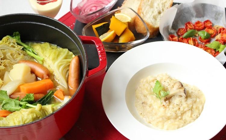 お家レストランの献立ポトフの煮方とチーズリゾットを家庭で作ろう:)