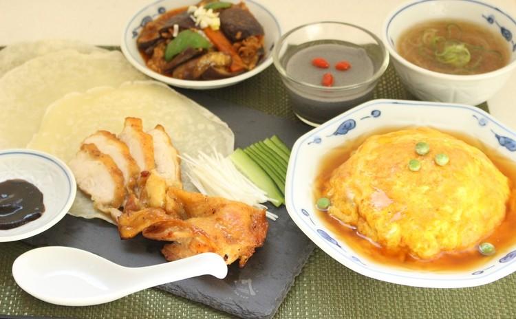 中華の献立を学ぼう!天津飯 皮を作る北京ダック風鶏肉 麻婆ナス
