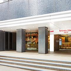 西新宿クリナップキッチンショールームスタジオ