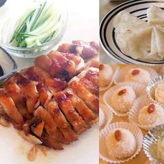 蒸し餃子、鶏肉オーブン焼き、ココナッツ団子、カスタード冷たい月餅、春餅