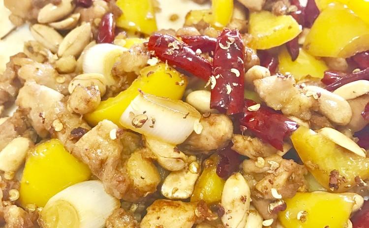 鶏肉とピーナッツの黒酢炒め(宮保鶏丁)