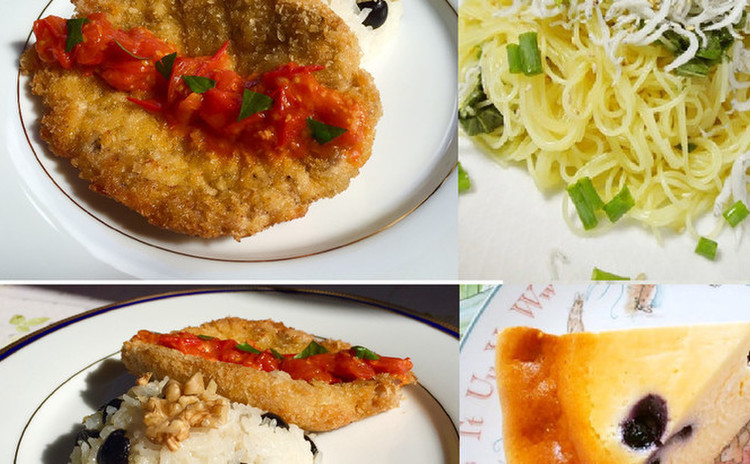 しらすのパスタの前菜風〜ミラノ風カツレツ&ブルーベリーチーズケーキ
