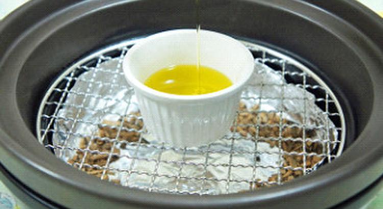 【燻製実習①】「燻製オリーブオイル」を作る!