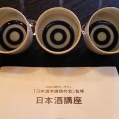 四谷教室 会員制日本酒サロン 御酒塾 Miki-Juku