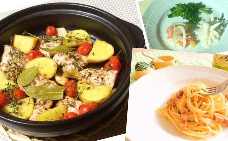 〜アンコールレッスン第3弾〜春野菜たっぷりイタリアン♫カルボナーラ、魚のハーブ蒸し