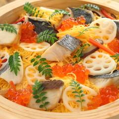 誰もがうれしい蒸し寿司 お祝い事や家族が集まる時に