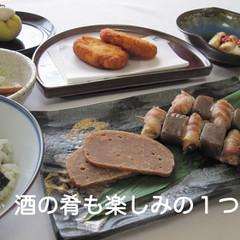 川口本町教室