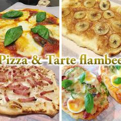 【春のワクワクレッスン②】ピザ生地3種食べ比べ~いろいろなピザを焼こう