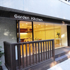 新宿御苑 Garden Kitchen