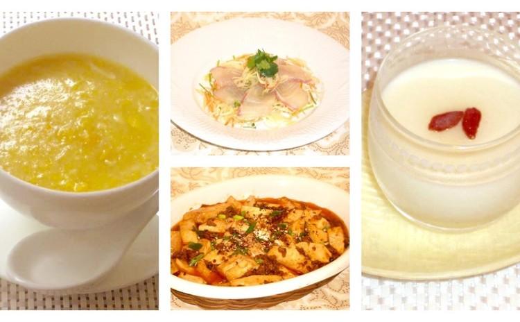本格派!!マーボー豆腐で中華三昧!!スープ〜杏仁豆腐の全5品