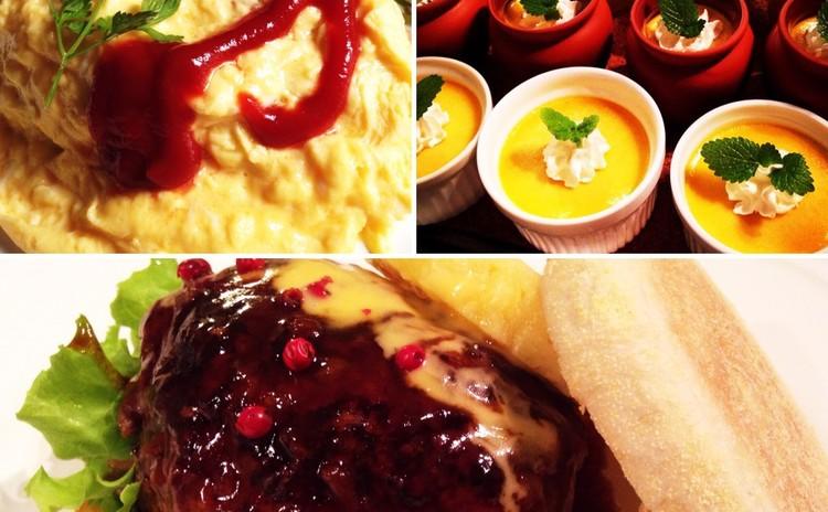 オムライス&ハンバーグ&なめらかプリン 食感と華やかさを楽しむコース♪