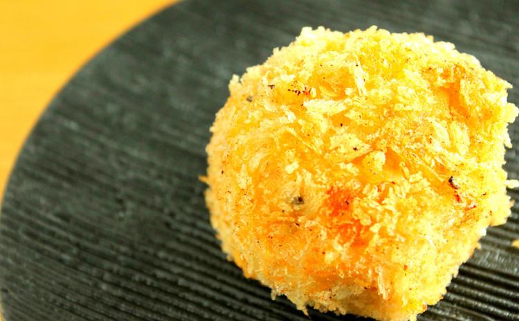 里芋のクリーミーコロッケ