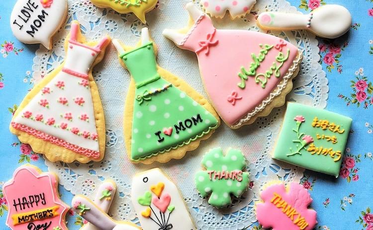 お子様連れOK!母の日のギフトに。母の日アイシングクッキーレッスン