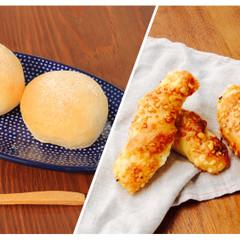 ザクザク美味しいパルミジャーノチーズパンとふんわり優しいミルクパン