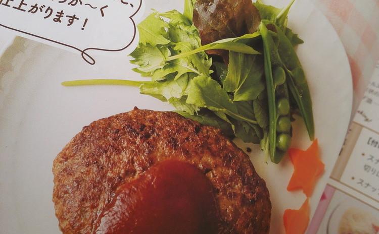 短時間で作れる「ハンバーグ×南蛮漬け」ダブルメイン!作り置きサラダ3品