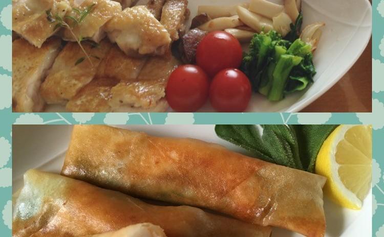 パリッとチキンソテー&プルプル海老と枝豆の春巻き・新生姜ご飯他