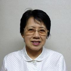 上田 悦子