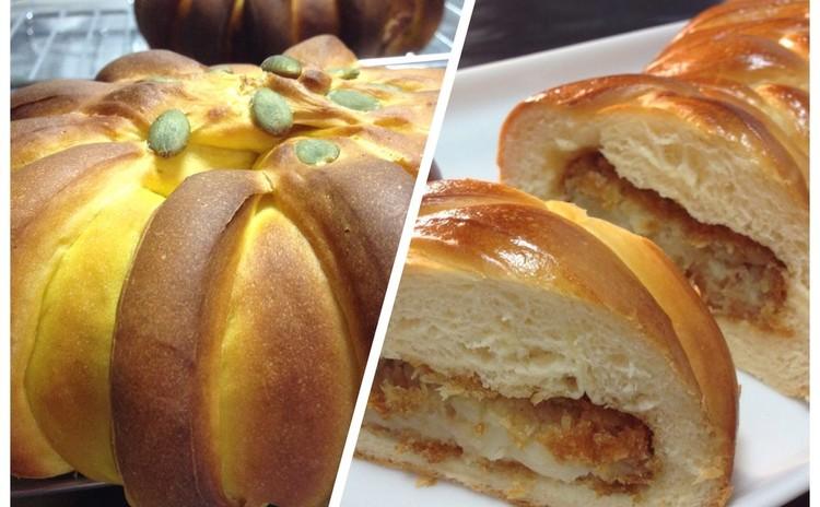 【リクエスト】ハロウィン~自家製かぼちゃ餡のパンとデリカパン