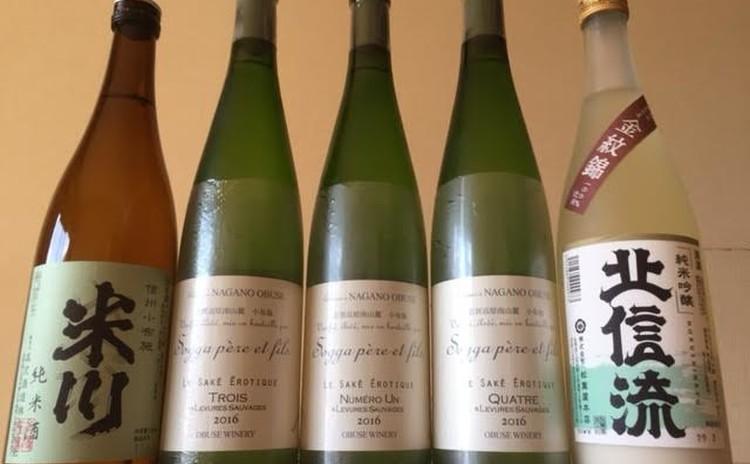 特別クラス「小布施の日本酒を楽しむ会」貴重な日本酒をご一緒に
