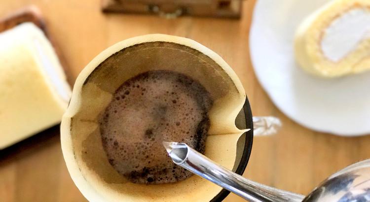 ひき立て手淹れコーヒー