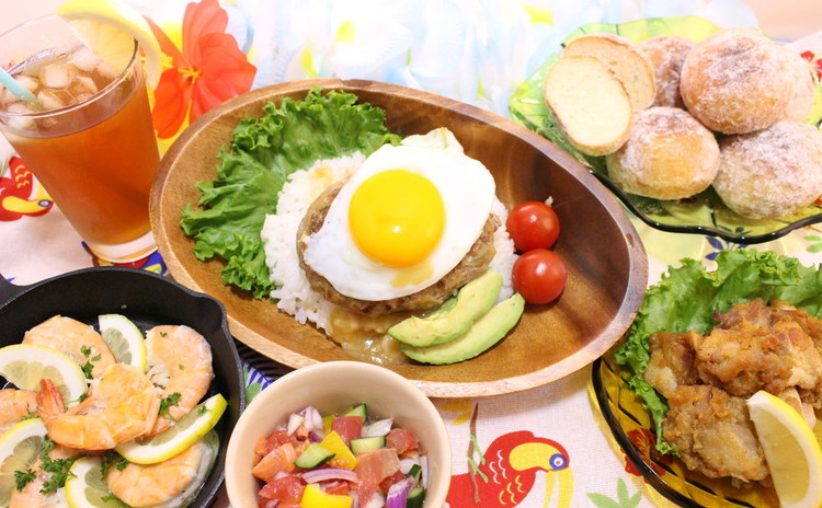 HAWAIIAN FOOD RECIPE献立ロコモコ ロミロミサーモン