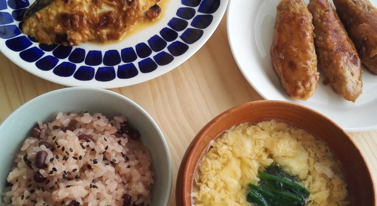 料理研究家から学ぶ!簡単お赤飯×つくね献立。お持ちより、お弁当にも!
