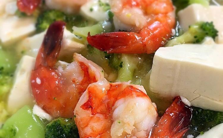 海老とブロッコリーと豆腐の旨味あんかけ