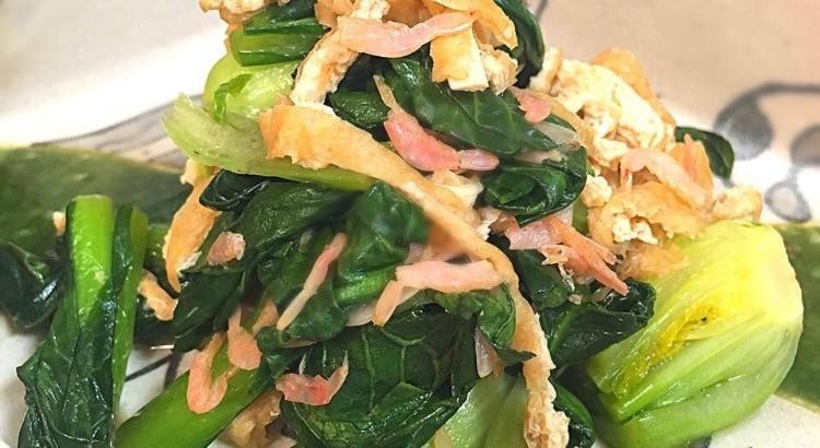 桜海老とアゲと小松菜の煮浸し