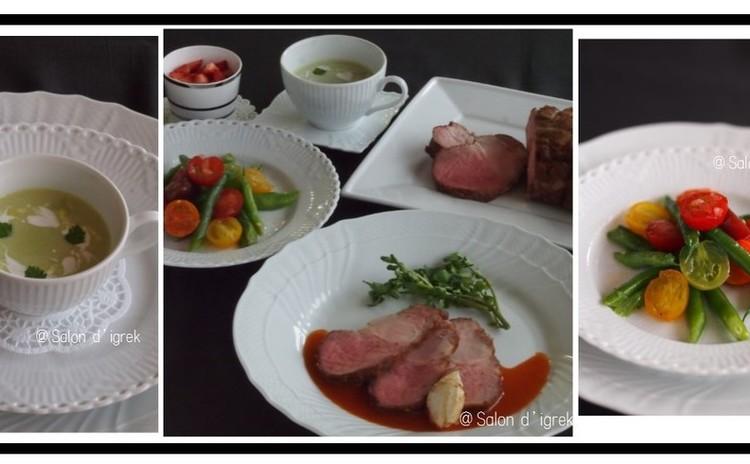 【本格派フレンチ】『豚塊肉で焼く!ローストポーク』コースレッスン