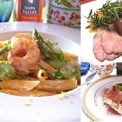 塊肉が豪華な豚肉のグリルや旬野菜のレモンクリームペンネ@西新宿