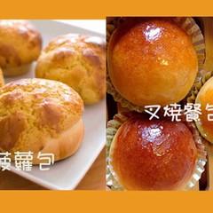 白神こだま酵母で作る香港式パン