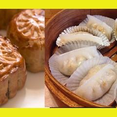 上海風拉麺追加⭐️月餅と潮州風蒸し餃子(潮州粉果)を作りましょう♪