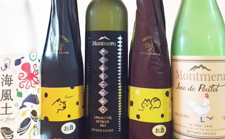 「〜に合う日本酒」をご紹介します