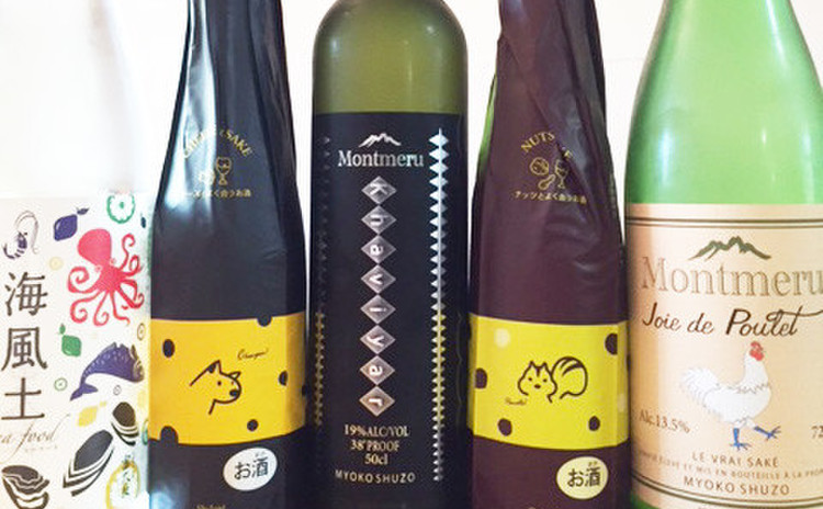 特別クラス6月①「牛肉に合う日本酒」を楽しもう&味覚について知ろう!