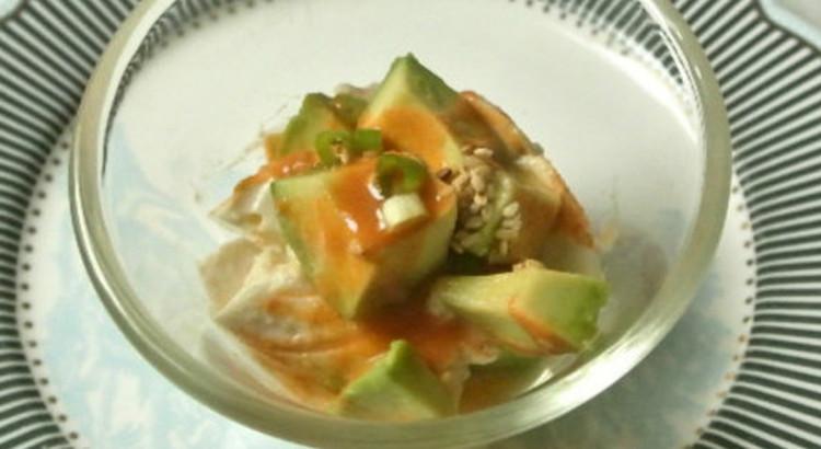 お豆腐とアボカドの前菜