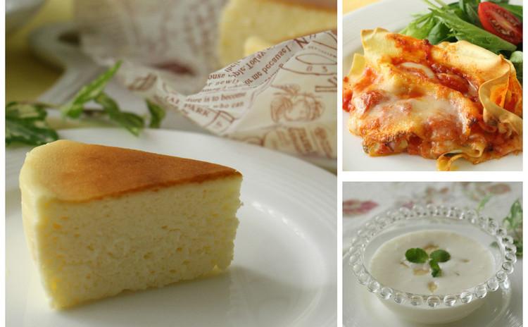 スフレチーズケーキと桃のヨーグルトスープ&ラザニア・マルゲリータ