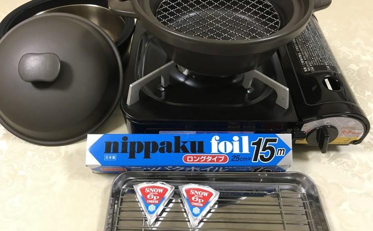 【自宅でできる燻製・実習】燻製おつまみを14品を作りましょう!