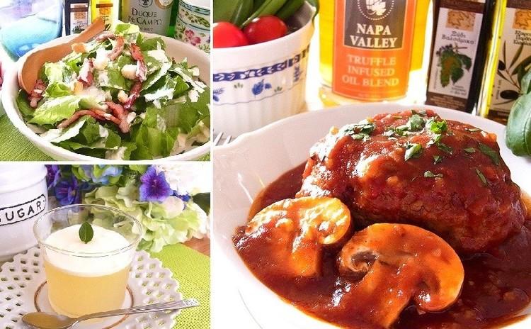 肉汁ジュワ!デミグラトマト煮込みバーグやシーザーサラダ