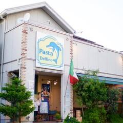 パスタ・デルフィーノ 新所沢店