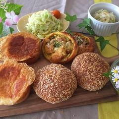 ★日程追加 ★「とかち野酵母」で作る3種のカレーパン
