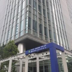 TOTO東京センターショールーム