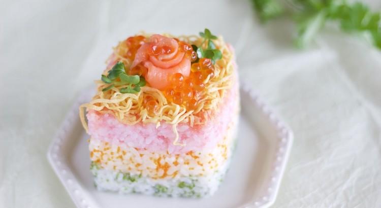 ひし形「ケーキずし」