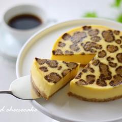 お材料を混ぜるだけ!低温焼きでじっくりしっとり♪レオパードチーズケーキ