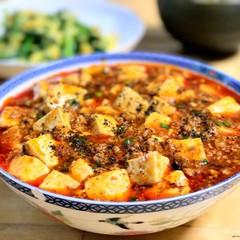 バランス絶妙の辛さ!マーボー豆腐~♩激ウマ&本格中華料理