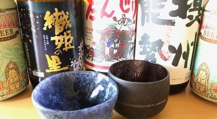 ④大阪にある酒蔵