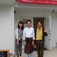 ブーランジェリー コンヴィヴィアリテ第2 笹塚教室