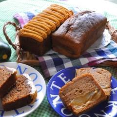 日程追加!焼き菓子専科~煮込みりんごのパウンドとズッキーニブレッド