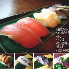 にぎり寿司実習!シャリ切り~魚の調理方法を学び、握りを習得しましょう。
