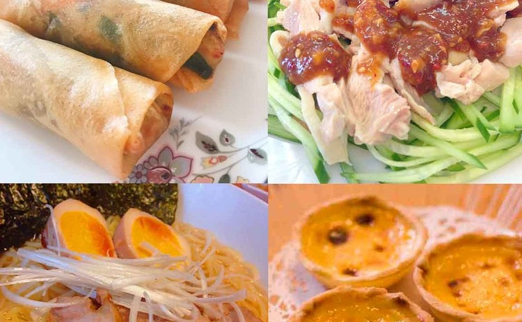 簡単中華★春巻、らーめん、煮豚、怪味鶏、エッグタルト